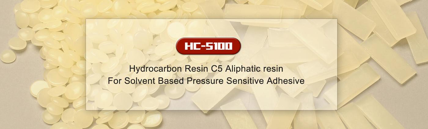 HC5100 C5 Petroleum Hydrocarbon Resin