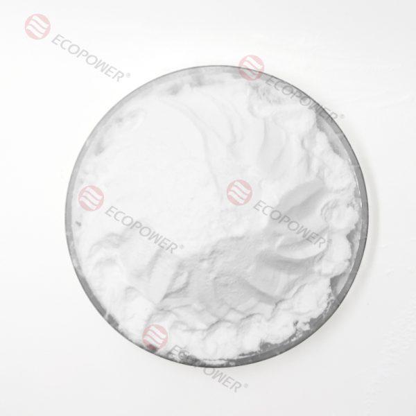 Precipitated Silica (2)