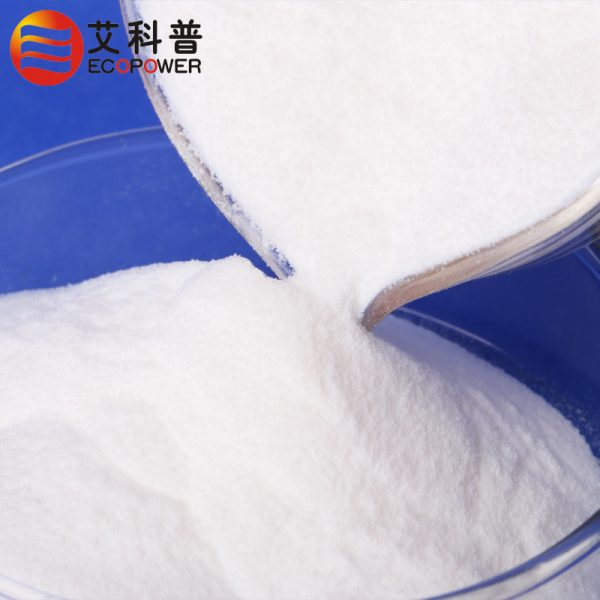 white powder precipitated silica from ecopower used in rubber