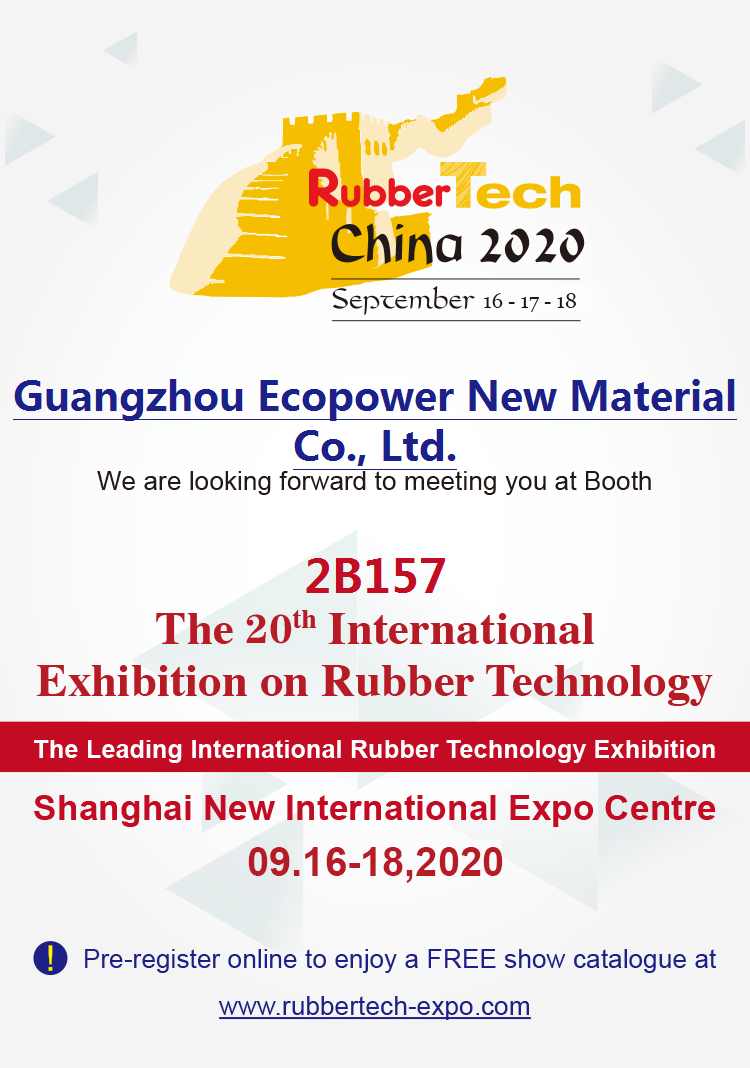ECOPOWER The 20th International Exhibition on Rubber Technology