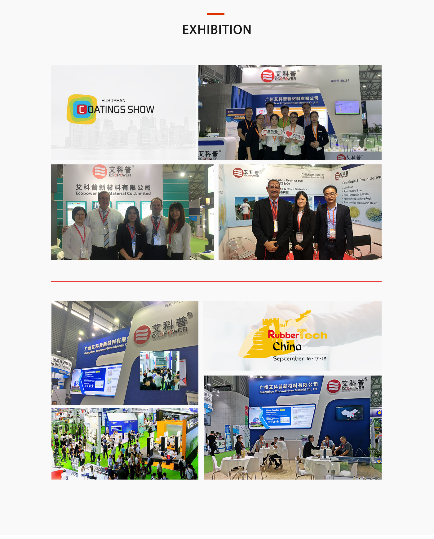 exhibition ECOPOWER