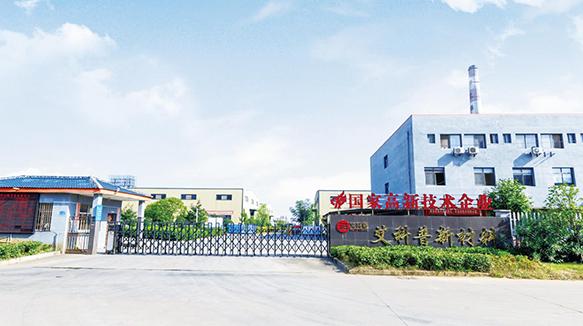 ECOPOWER Company