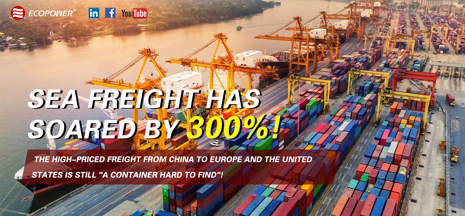 ECOPOWER SEA FREIGHT